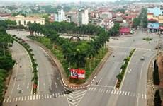 Hà Nội dừng lưu thông một phần đường 416 để cách ly phòng dịch