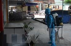 Phú Thọ xác định một trường hợp dương tính với SARS-CoV-2
