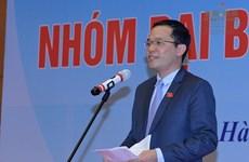 Việt Nam dự Diễn đàn trực tuyến nghị sỹ trẻ, Đại Hội đồng IPU 142