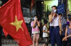 Dịch COVID-19: Hà Nội dỡ bỏ cách ly thôn Lỗ Giao ở huyện Đông Anh