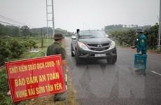 Bắc Giang yêu cầu khai báo y tế toàn dân lần 2 để phòng, chống dịch