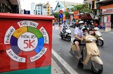 [Photo] Độc đáo bốt điện cổ động chống dịch COVID-19 ở Hà Nội