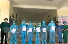 Đà Nẵng: Thêm 6 bệnh nhân mắc COVID-19 được xuất viện
