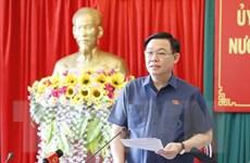 Chủ tịch Quốc hội: Đắk Nông phát huy nội lực cùng khát vọng phát triển