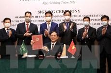 Bộ Ngoại giao Việt Nam-Arab Saudi ký Bản ghi nhớ về tham vấn chính trị