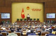 Thông cáo báo chí số 03 Kỳ họp thứ nhất, Quốc hội khóa XV