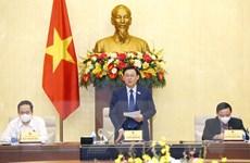 Chủ tịch Quốc hội chủ trì cuộc họp cho ý kiến về phòng, chống COVID-19