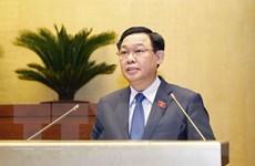 Toàn văn Bài phát biểu bế mạc Kỳ họp thứ nhất của Chủ tịch Quốc hội