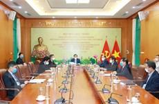 Hội thảo trực tuyến giữa Đảng Cộng sản Việt Nam và Đảng Cộng sản Chile