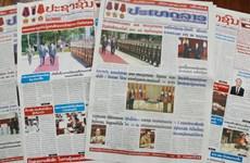 Báo chí Lào ca ngợi chuyến thăm của Chủ tịch nước Nguyễn Xuân Phúc