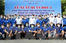 Hỗ trợ nhân lực y tế cho các tỉnh, thành phố phía Nam chống dịch