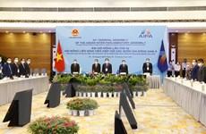 Thông điệp chào mừng của Chủ tịch nước gửi Đại hội đồng AIPA-42