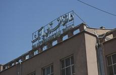 Hệ thống ngân hàng của Afghanistan đứng trước tương lai bất ổn
