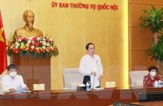 Tiếp tục đổi mới, nâng cao chất lượng, hiệu quả kỳ họp Quốc hội