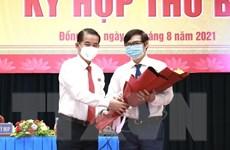 Phê chuẩn Phó Chủ tịch Ủy ban nhân dân tỉnh Đồng Nai