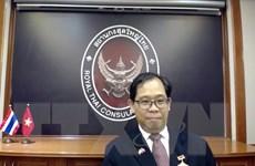 Trao kỷ niệm chương cho Tổng Lãnh sự Vương quốc Thái Lan tại TP.HCM