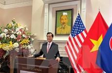 Đánh giá cao sự hỗ trợ lẫn nhau giữa Hoa Kỳ và Việt Nam