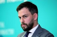 Nga bắt giữ giám đốc công ty an ninh mạng tình nghi phản quốc