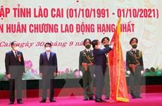 Lào Cai long trọng tổ chức lễ kỷ niệm 30 năm ngày tái lập tỉnh