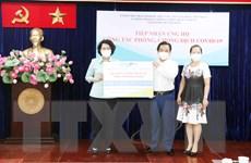 Thành phố Hồ Chí Minh tiếp nhận ủng hộ chống COVID-19 từ doanh nghiệp