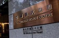 Evergrande sẽ huy động 5 tỷ USD thông qua bán cổ phần một chi nhánh