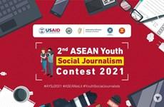 Sinh viên Việt Nam giành giải thưởng tại cuộc thi ASEAN Youth Video