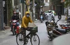 Không khí lạnh ảnh hưởng đến Bắc Bộ, có nơi dưới 20 độ C