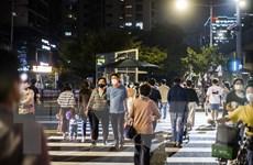 Hàn Quốc: Tỷ lệ mắc bệnh trầm cảm tăng cao trong dịch COVID-19