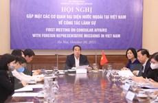 Gặp mặt Cơ quan đại diện nước ngoài tại Việt Nam về công tác lãnh sự