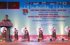 Chùm ảnh Liên hoan thanh niên ASEAN - Nhật Bản