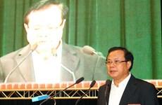 Khai mạc Kỳ họp thứ 8 HĐND thành phố Hà Nội khóa XIV
