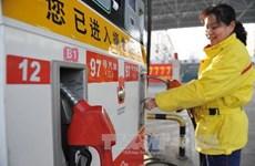 Giá dầu biến động trái chiều tại thị trường châu Á