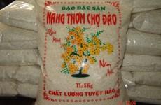 Hai nhãn hiệu Việt Nam được Mỹ cấp chứng nhận bảo hộ