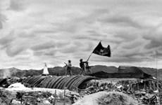 Sôi động hoạt động kỷ niệm chiến thắng Điện Biên Phủ