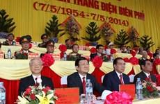Lãnh đạo Đảng, Nhà nước dự kỷ niệm Chiến thắng Điện Biên Phủ