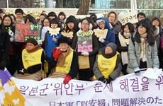 Hàn Quốc sẽ phát hành Sách trắng về vấn đề nô lệ tình dục