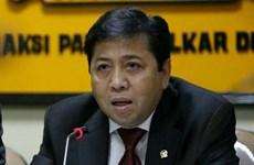 Hạ viện Indonesia bầu Chủ tịch và các Phó chủ tịch