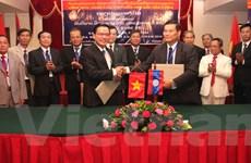 Việt Nam-Lào quyết bảo vệ đường biên giới hòa bình, hữu nghị