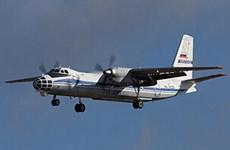 Nga triển khai các chuyến bay giám sát trên lãnh thổ Anh, Bắc Ireland