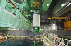 Nhật Bản phát hiện thùng vận chuyển nhiên liệu hạt nhân bị bung chốt