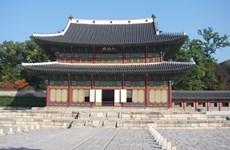 Hàn Quốc tranh cãi về kế hoạch thương mại hóa di sản UNESCO
