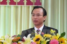 Danh sách 61 Bí thư Tỉnh ủy, Thành ủy nhiệm kỳ 2015-2020