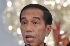 Tổng thống Indonesia không tham dự hội nghị thượng đỉnh APEC