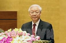 Ủy viên Bộ Chính trị Đảng Cộng sản Việt Nam khóa XII