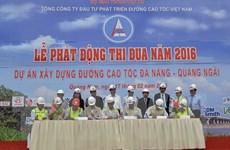 Phấn đấu thông xe cao tốc Đà Nẵng-Quảng Ngãi vào cuối năm