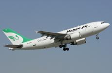 Saudi Arabia cấm các chuyến bay của hãng hàng không Iran