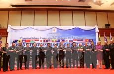 Hội nghị ADSOM+ thảo luận về tranh chấp chủ quyền trên Biển Đông
