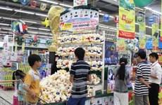 Phạt tù 2 nhân viên lấy trộm hàng hóa của siêu thị Metro Thăng Long