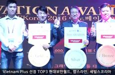Toàn cảnh lễ trao giải Triển lãm thương mại ngành bán lẻ Hàn Quốc