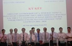 Bắc Ninh nỗ lực xây dựng chính quyền điện tử, thành phố thông minh